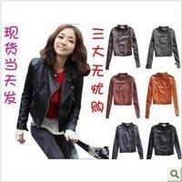 New Women's Zipper PU Leather Jacket Lady Coat Outerwear 901