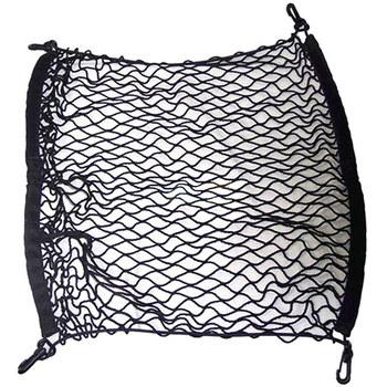 The car trunk luggage net high elastic nylon trunk storage network