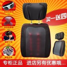 massage chair mechanism promotion