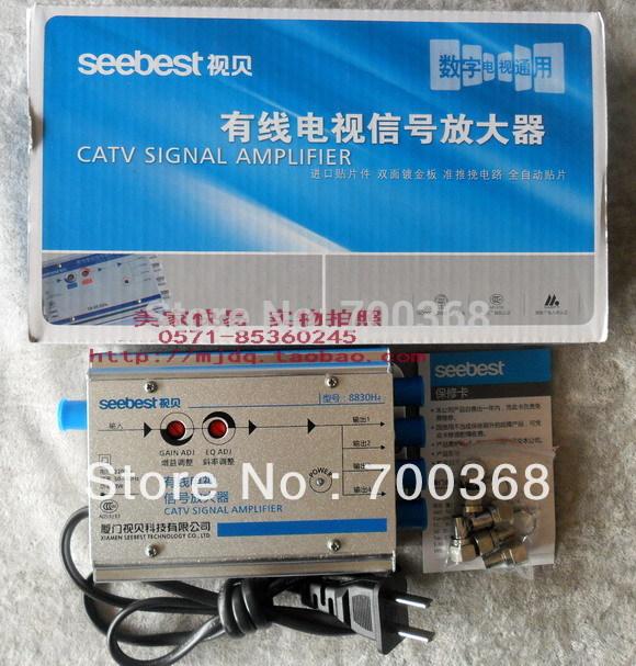 SB-8830H4 CATV Amplifier 30db adjustable gain 4WAY Cable TV Signal Amplifier BOOSTER SPLITTER 1PCS/LOT(China (Mainland))