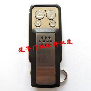Metal universal electric roller shutter door remote control roller shutter remote control garage door remote control