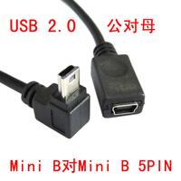 Free Shipping Usb mini u2-052 2.0 5pin 90 mini extension cable 0.5m