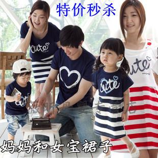 Family fashion summer family set spring mother and son mother and daughter skirt family fashion spring 2013 set skirt(China (Mainland))