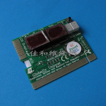 Motherboard diagnostic card motherboard diagnostic card desktop test card mkqc motherboard