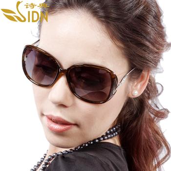 Female polarized sunglasses big frame glasses women's sunglasses 1024