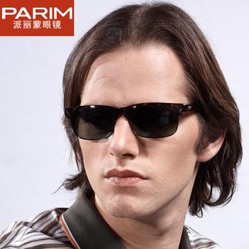 Male polarized sunglasses driving glasses myopia sunglasses 3115
