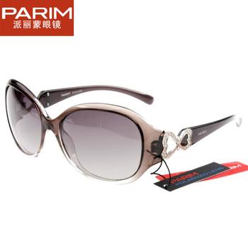 The left bank of glasses left bank women's parim sunglasses fashion polarized sunglasses 9204 three-color
