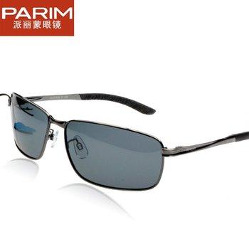 The left bank of glasses parim polarized sunglasses male sunglasses 9231 driving mirror
