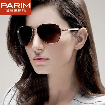 The left bank of glasses women's parim polarized sunglasses large 9109