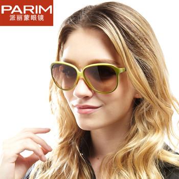 The left bank of glasses parim fashion female sunglasses big box fashion vintage sunglasses 9306