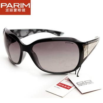 The left bank of glasses women's fashion sunglasses vintage 2308 female sunglasses