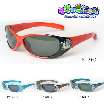 Sunglasses male female child anti-uv sunglasses p1121