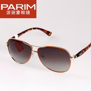 2013 large ar sunglasses female sunglasses classic sunglasses polarized sunglasses 1129