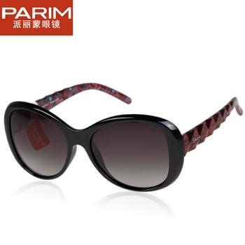 2013 female sunglasses big box fashion sunglasses polarized sunglasses driving glasses 1251