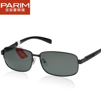 2013 sunglasses male sunglasses polarized sunglasses driving glasses 1243