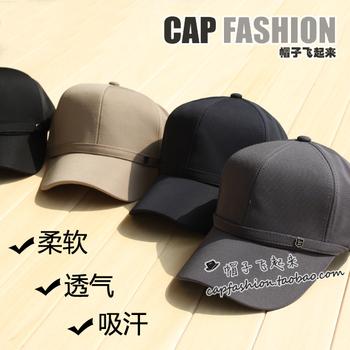 Lighten-end soft breathable summer baseball cap lovers cap male casual cap sunbonnet female