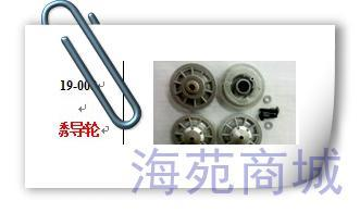 Four channel rc tank 3819 - 008 plastic wheel(China (Mainland))