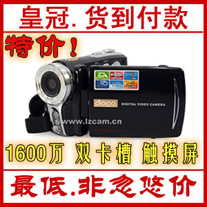 Pixels dual power double slot ddv-p801 a10 hd digital video camera(China (Mainland))