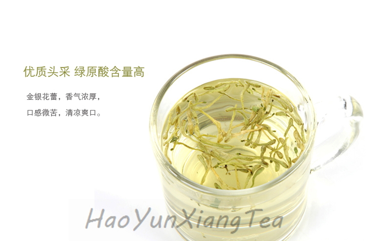 Free shipping 1kg dried flowers ,Dried honeysuckle,Pure Wild Flower Tea,jinyinhua,,Slimming qingrejiedu,Dried flowers suppliers(China (Mainland))