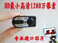 2 million hd mini DV video digital cameras