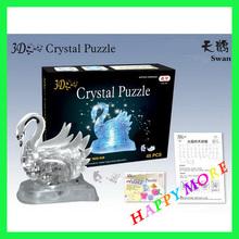 plastic jigsaw puzzle promotion