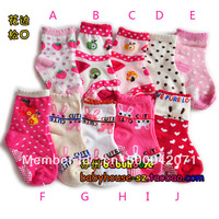 Kid's socks female child socks princess slip-resistant socks laciness 1 - 3 years old