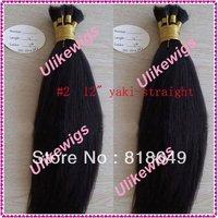 AAAAA Brazilian Hair Products Bulk Hair Super Quality 100% Brazilian Virgin Yaki-Straight Hair Bulk