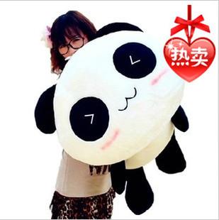 Stuffed Doll pillow Large giant panda plush toy giant panda 7 face 55cm for choice china post free shipping(China (Mainland))