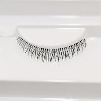 Free Shipping Natural Korean Cross Lower Bottom Under False Eyelashes Fake Eye Lashes Extensions Comfortable 50 Pairs 521