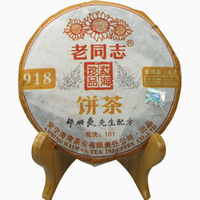 200g puer tea laotongzhi  pu er 131 918 cakes sheng raw  chinese puerh the premium freeshipping tops promotion yunnan tea