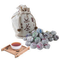 460g 9 taste 100pieces yunnan ripe raw puer mini bowl health care food high quality top brand tea chinese pu erh china puerh