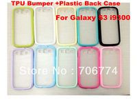 100pcs/lot Soft TPU PC scrub Case Cover accessories for samsung s3 Galaxy SIII  i9300  mobile phone