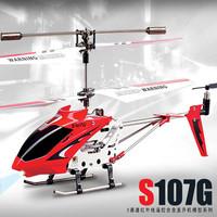 SYMA S107G IR 3Ch Helicopter