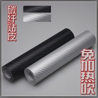carbon fiber car stickers for Door Pillar Panel Kit  available for all models ,supply in wholesale & retail