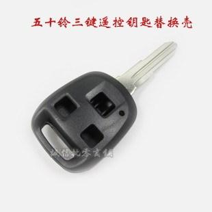 Wholesale and retail 1174 isuzu car key straight remote control isuzu microbiotic key replace shell Car keys
