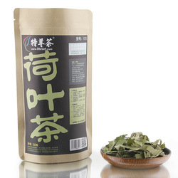 TEZHUN. Natural lotus leaf tea premium teabaging wagyu 20g fresh lotus leaf dried flowers and plants tea(China (Mainland))