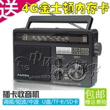 Freeship+ T09 full digital tuning sd usb flash drive tf card radio buy it now!