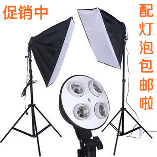 Photographic equipment studier set lamp softbox photography light studio lights 2 meters lamp holder