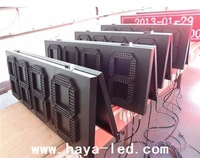 haya led display,haya led screen,haya led signs