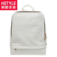 HSTYLE women's handbag 2013 spring and summer embossed vertical square kk2008 backpack