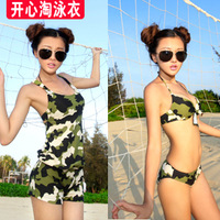 Hot sale Small steel 2013 push up bikini one piece set swimwear female 225 free shipping