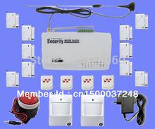 wireless door sensor price