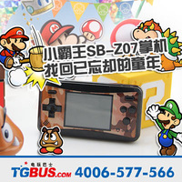 Video bus super game machine z07 handheld hongbai machine portable game machine set card