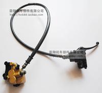 Mini Dirt Bike And Mini ATV Hydraulic Brake Pump,Free Shipping