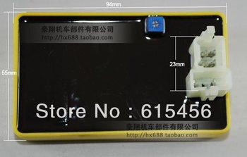 GY6 50/125/150cc Adjustable DC CDI,Free Shipping