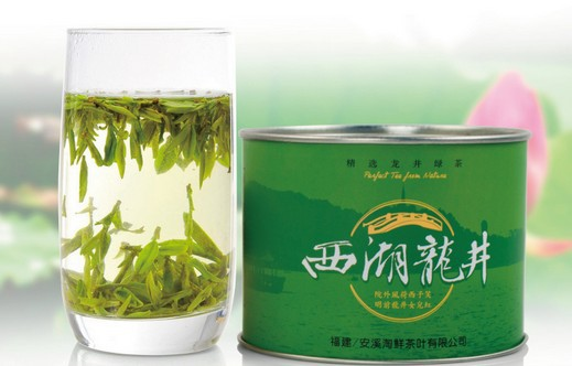 West Lake Longjing green tea 2013 new tea before rain(China (Mainland))