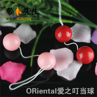 Freeshipping Ball reduce negative ball beads dumbbell novelty sex products