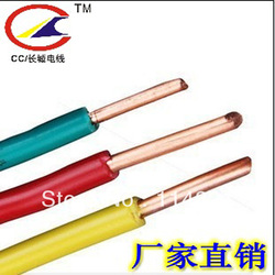 Quality direct marketing] 1.5 square wire wholesale, bv wire, wire, GB wire(China (Mainland))