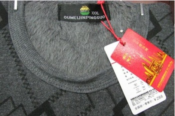 Men of charcoal coral fleece thermal underwear 2001 with free shipping fee!