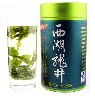 Before rain 2013 new green tea the West Lake Longjing the alpine tea leaf the tea farmers direct marketing Luzhou - 250g / cans(China (Mainland))